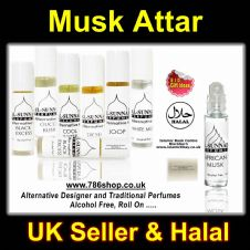 Al Sunnah Halal Islamic Attar & Perfume Oil ( Musk / Misk ) Brand New 10ml roll